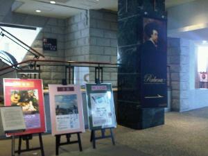 開館20周年を迎えた新潟県長岡市の近代美術館。渋谷・北九州と巡回した最終地です